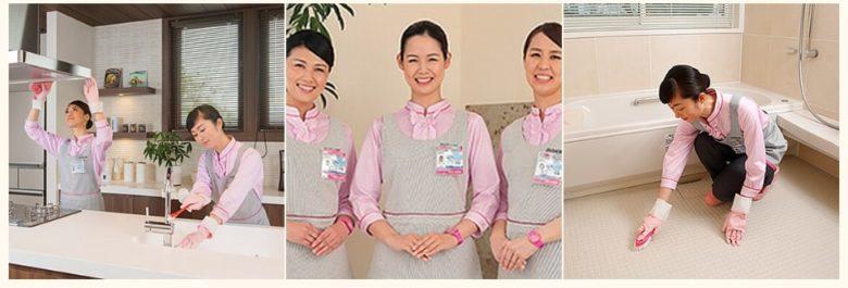 ダスキン【定期お掃除サービス】