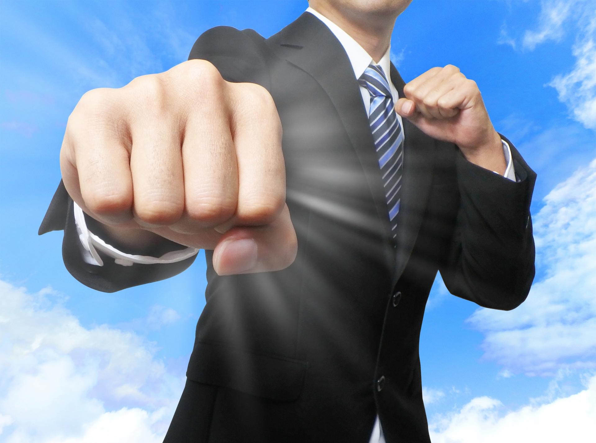 副業解禁が企業で進まない理由を暴露|解禁率が30%以下!?