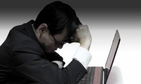 仕事ができない人の特徴|現場監督13年の経験から対策を提示