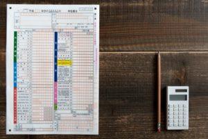 副業の確定申告攻略|知識ゼロからのステップアップ・ガイド