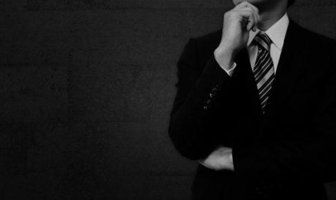 【悲報】副業解禁の罠|今行動しないサラリーマンの未来は暗い