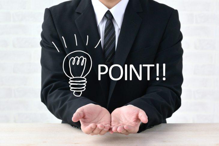 【教える側にも原因あり】仕事を教える時の3つのポイント