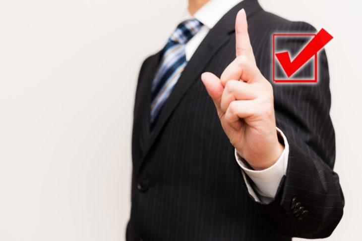 再転職する時にベストな方法を公開