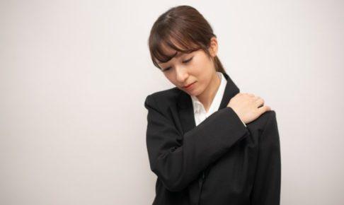 正社員を辞めたい人が確認するべき重要なポイント|非正規雇用でも問題なし?