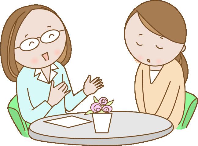 退職後の不安を減らそう!大事な手続きや転職活動